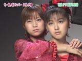 久住小春 ハロー!モーニング。 2005/7/3