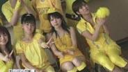 久住小春 娘DOKYU !  2005/7/4