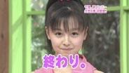 久住小春 ハロー!モーニング。 2005/7/10
