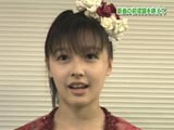 久住小春 ハロー!モーニング。 2005/7/17