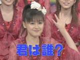 久住小春 うたばん 2005/7/21