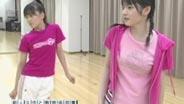 久住小春 娘DOKYU ! 2005/8/4