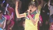 久住小春 娘DOKYU ! 2005/8/5