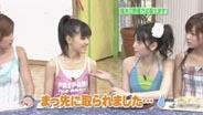 久住小春 ハロー!モーニング。 2005/8/14