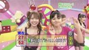 久住小春 ハロー!モーニング。 2005/9/4