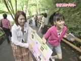 久住小春 ハロー!モーニング。 2005/9/11
