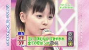 久住小春 ハロー!モーニング。 2005/9/18