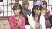 久住小春 ハロー!モーニング。 2005/10/2
