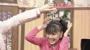 久住小春 ハロー!モーニング。 2005/10/9
