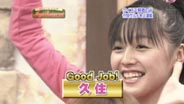 久住小春 ハロー!モーニング。 2005/10/16