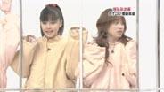 久住小春 ハロー!モーニング。 2005/10/30