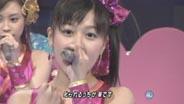 久住小春 ミュージックステーション 2005/11/11