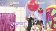 久住小春 ハロー!モーニング。 2005/11/13