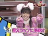 久住小春 ハロー!モーニング。 2005/11/27