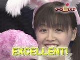 久住小春 ハロー!モーニング。 2005/12/4