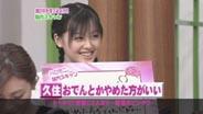 久住小春 ハロー!モーニング。 2005/12/18