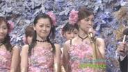 久住小春 ミュージックステーション SUPER LIVE 2005