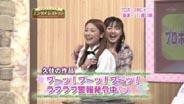 久住小春 ハロー!モーニング。 2006/1/22