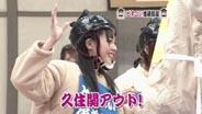 久住小春 ハロー!モーニング。 2006/1/29