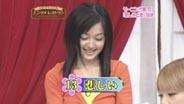 久住小春 ハロー!モーニング。 2006/2/26