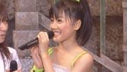 久住小春 2005夏秋「バリバリ教室~小春ちゃんいらっしゃい!~」 MC
