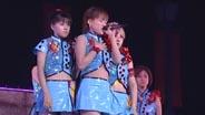 久住小春 2005夏秋「バリバリ教室~小春ちゃんいらっしゃい!~」 シャボン玉