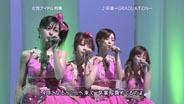 060715_mf_kohaa_s.jpg