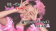 060719_mmrs_koha24en1_s.jpg