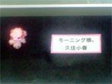 060916bunka_koha2_s.jpg