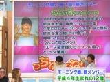 050504oosaka_naka_s.jpg