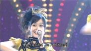 070101kouhaku_koha04_s.jpg