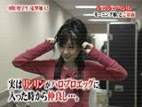 久住小春 ハロー!モーニング。 2007/3/25