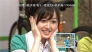 久住小春 ハロー!モーニング。 2007/4/1