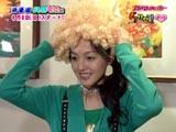 ぐるはぴっ! 久住小春 2007/4/7