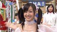 久住小春 月島きらり おはスタ 2007/4/20