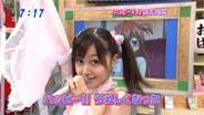 久住小春 月島きらり ハッピー☆彡 おはスタ 2007/5/9