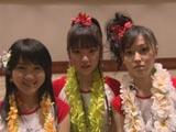 久住小春 イベントV「クイズ!ハワイで悲しみトワイライト!」