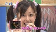 久住小春 月島きらり おはスタ 2007/6/6