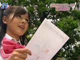 久住小春 月島きらり おはスタ 2007/6/13