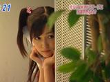 久住小春 月島きらり おはスタ 2007/6/14