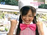 久住小春 月島きらり おはスタ 2007/6/21