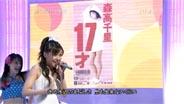 久住小春 17才 MUSIC FAIR21