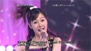 久住小春 恋愛レボリューション MUSIC FAIR21