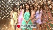 モーニング娘。誕生10年記念隊 愛しき悪友へ MUSIC JAPAN