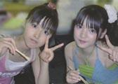 050824mch_kohasayu_s.jpg