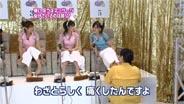 久住小春 ハロモニ@ 足つぼマッサージ 2007/9/9