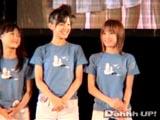久住小春 Dohhh UP! 文化祭2007