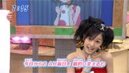 久住小春 月島きらり おはスタ 2007/11/7 チャンス!
