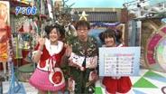 久住小春 月島きらり おはスタ 2007/12/19