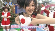 久住小春 月島きらり おはスタ 2007/12/19 チャンス!